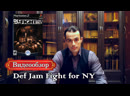 Обзор Def Jam Fight For NY