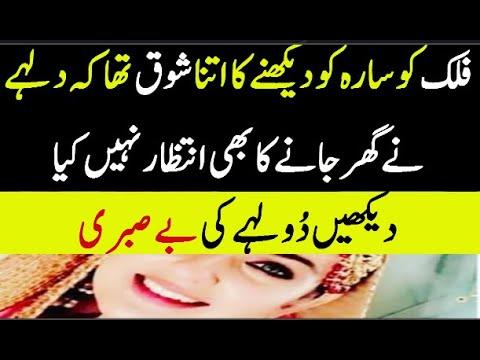 Beautiful Video Of Sarah Khan Falak Shabir    Blue Horse