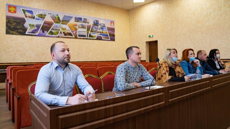 Общественный Совет города: четвёртый созыв начал свою работу, изображение №5