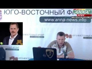 Крушение Боинга 777 призвано отвлечь внимание от войны на Донбассе. Николай Рыбаков.