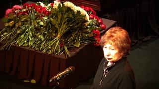 Речь Лии Ахеджаковой на прощании с Валентином Гафтом. Пронзительно до слёз