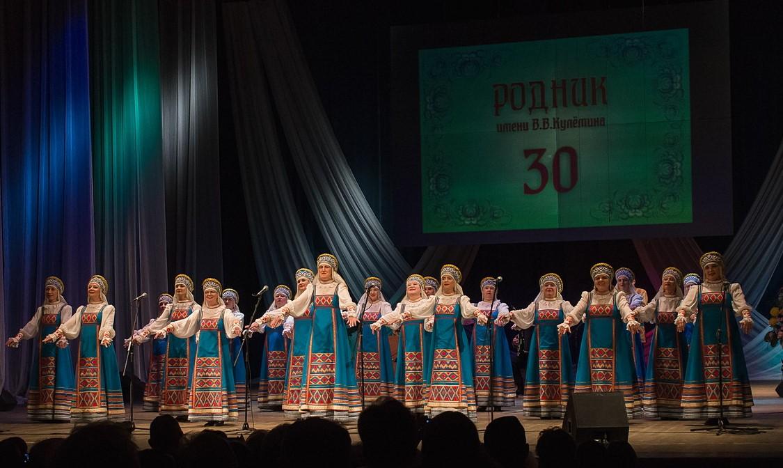 Хор «Родник» стал лауреатом I степени окружного этапа Всероссийского хорового фестиваля