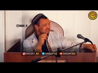 мар ойын (ставка, лото, казино т.с.с.) / стаз Абдуаппар Сманов