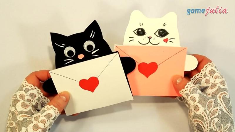 Как сделать открытку котик
