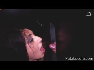 Eloa Lombard — Spanish Glory Hole [Blowjob, sex, gloryhole, cumshot, 720p]