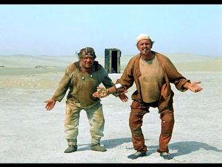 Кин-дза-дза! (1986).