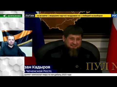 Чечня показала ПРИМЕР всей России Фрики Рашкина Навального ПРОТИВ полиции НОД 2021