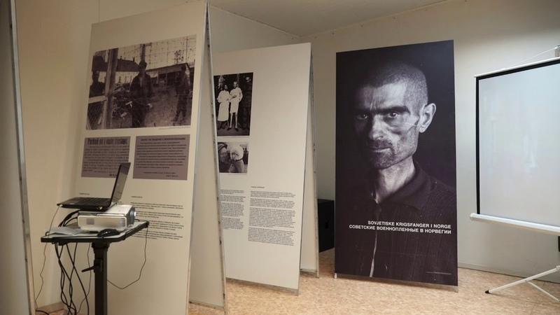 Десна ТВ Выставка в Десногорском ИКМ посвященная судьбам военнопленных