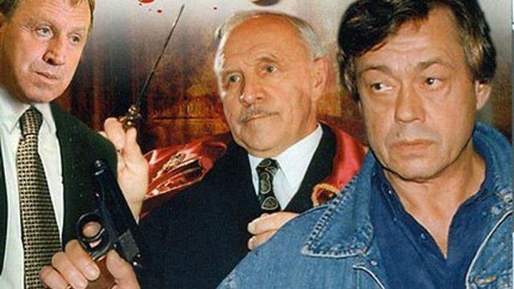х ф Досье детектива Дубровского 2 Россия 1999