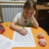 На занятиях Подготовка к школе дополнительно к традиционным программам по обучению счету,  чтению