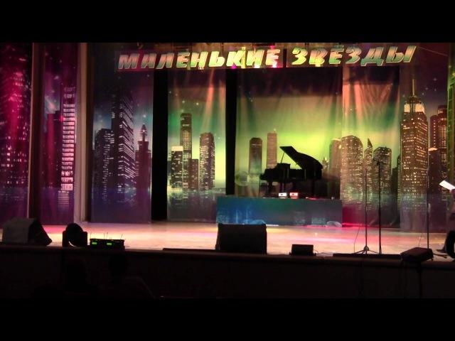 Маленькие звезды 2013 Е Сбродова Цветик семицветик и П Андрейченко Россия