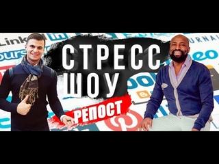 ИВЕНТ 2020. Возможности индустрии развлечений с Луис Гоуенд. Event корона Россия. #party