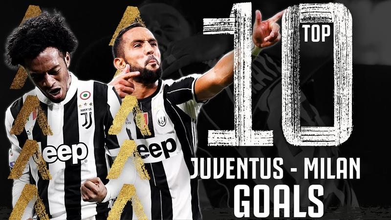 Juventus Milan Top 10 Gol Cuadrado Benatia Kean Inzaghi e altri