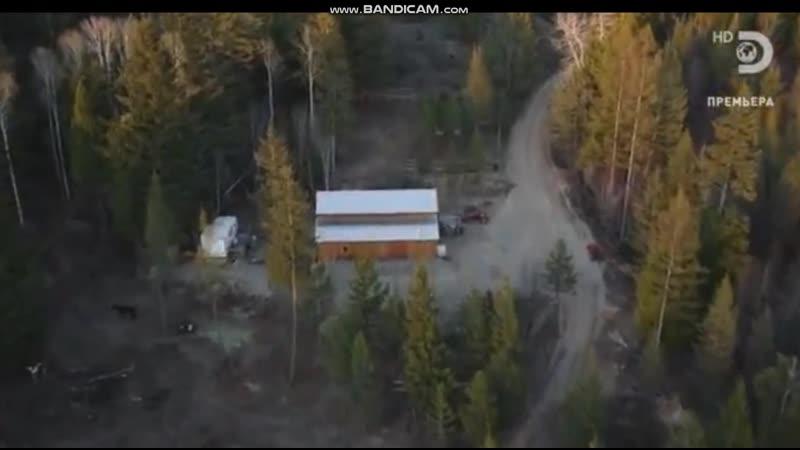 Аляска Семья из леса Главная цель дом