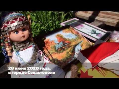 Малороссы в гостях у чувашей на национальном празднике АКАТУЙ г Севастополь 28 06 2020 г