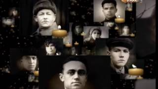 Светлой памяти павших в борьбе против фашизма минута молчания