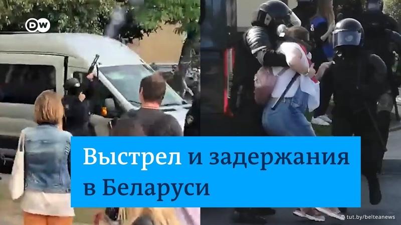 Выстрел и жесткие задержания в Беларуси