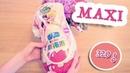 Самый Большой Киндер Сюрприз Макси Феи Диснея 320 грамм / Kinder Surprise Maxi Disney Fairies 320g