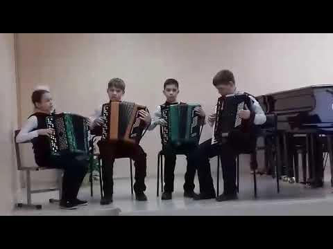 Квартет баянистов обр А Абашина Башкирский танец