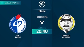 AFL INTERLEAGUE PREMIER 2021 5-Й ТУР ФК Факел 0 - 1 Торпедо Армавир