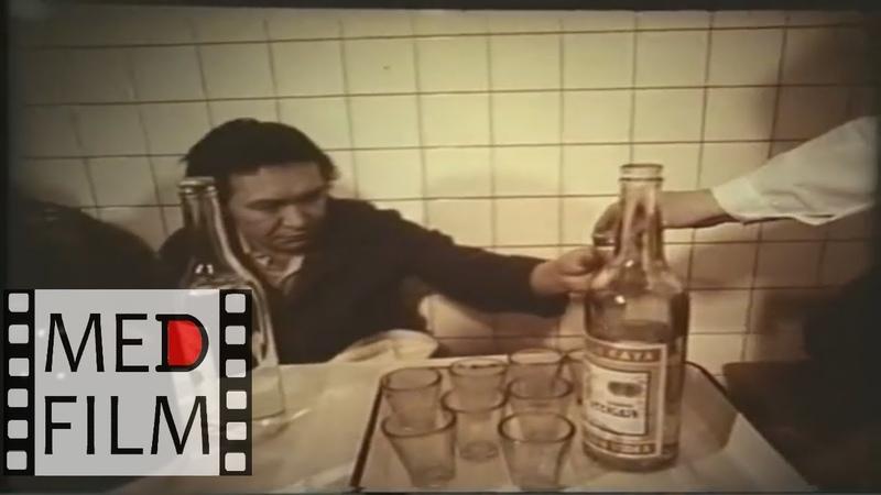 Хронический алкоголизм белая горячка кодирование © alcoholism treatment coding